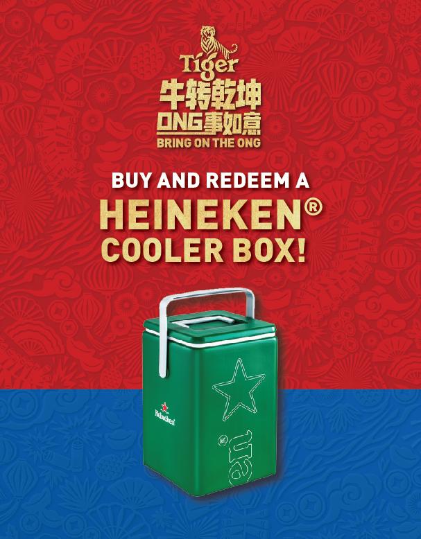 Heineken® Cooler Box - Out of Stock