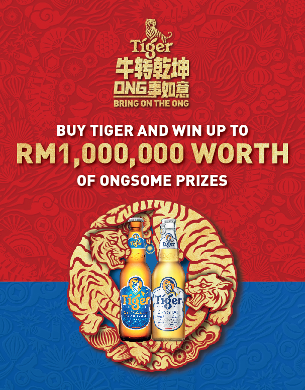RM1,000,000 worth of ONGsome prizes to be won