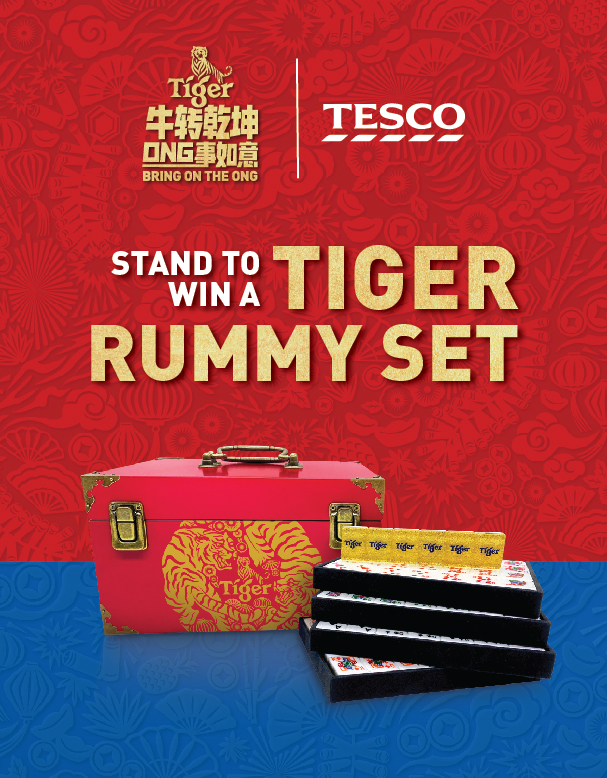 Tiger CNY Tesco Contest - Contest Ended