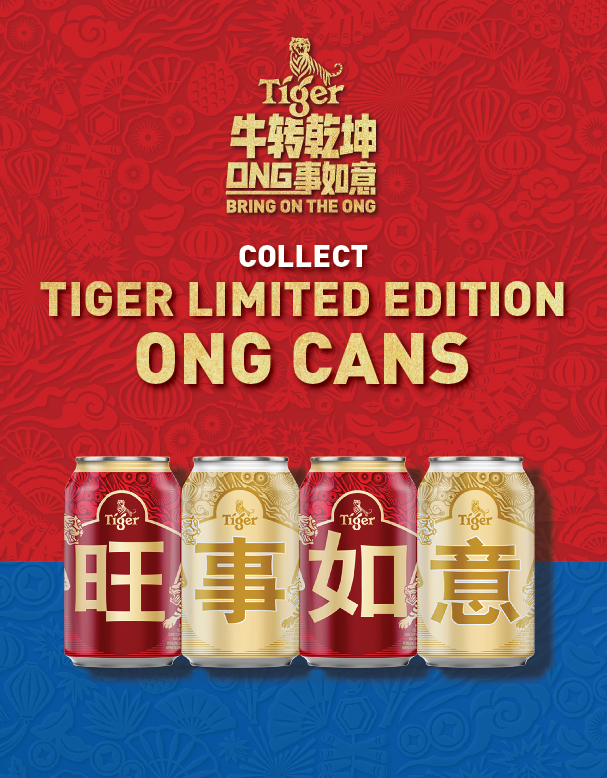 Tiger Limited Edition ONG cans