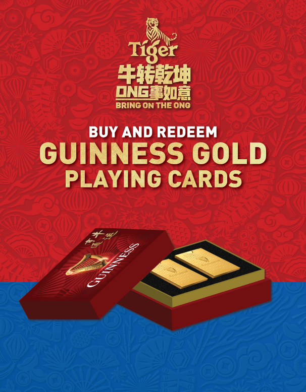 Guinness Gold Playing Cards - Promotion Ended