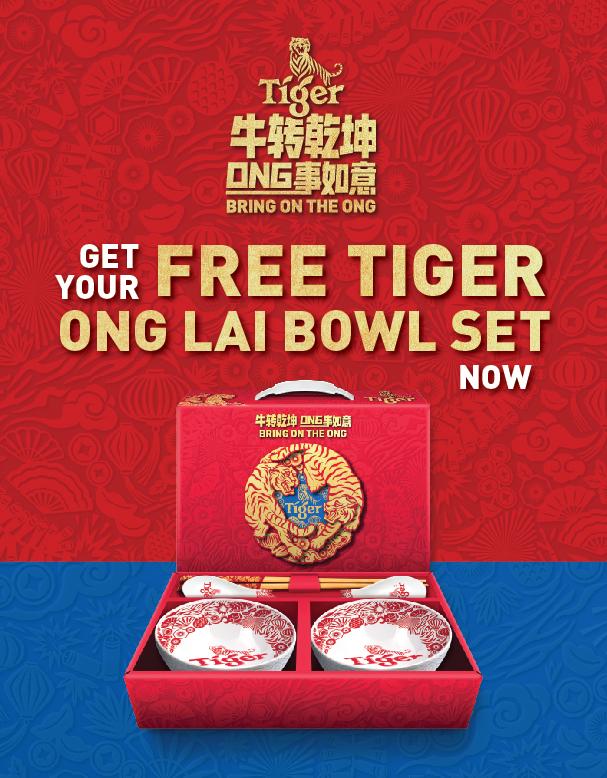 Tiger ONG Lai Bowl Set