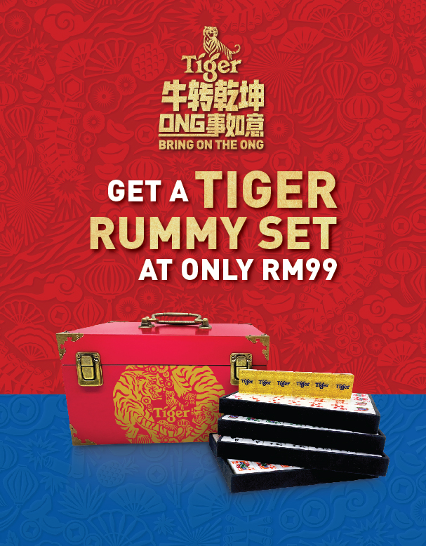Tiger Rummy Set (PWP) - Out of Stock